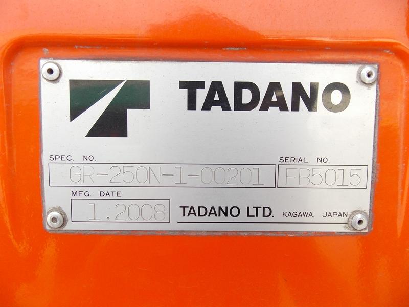 TADANO-GR250N-1-FB5015 (19)