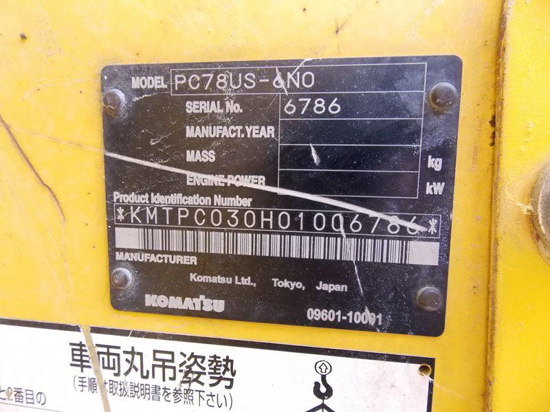 KOMATSU-PC78US-6N0-6786 (9)