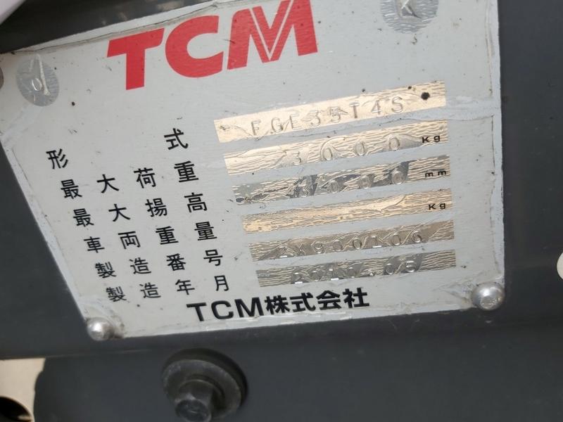 TCM-FGE35T4S-2X900106 (7)