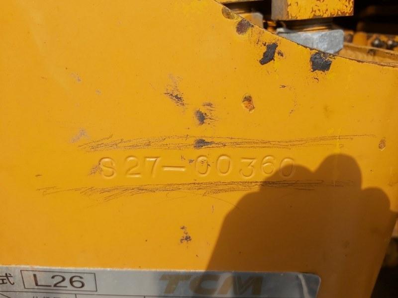 TCM-L26-S27-00360 (8)
