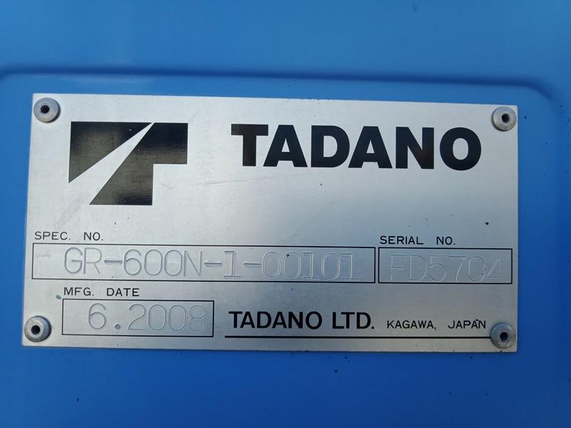 TADANO-GR600N-1-FD5704 (10)