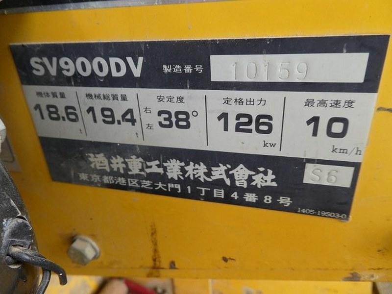 SV900DV-10159 (3)