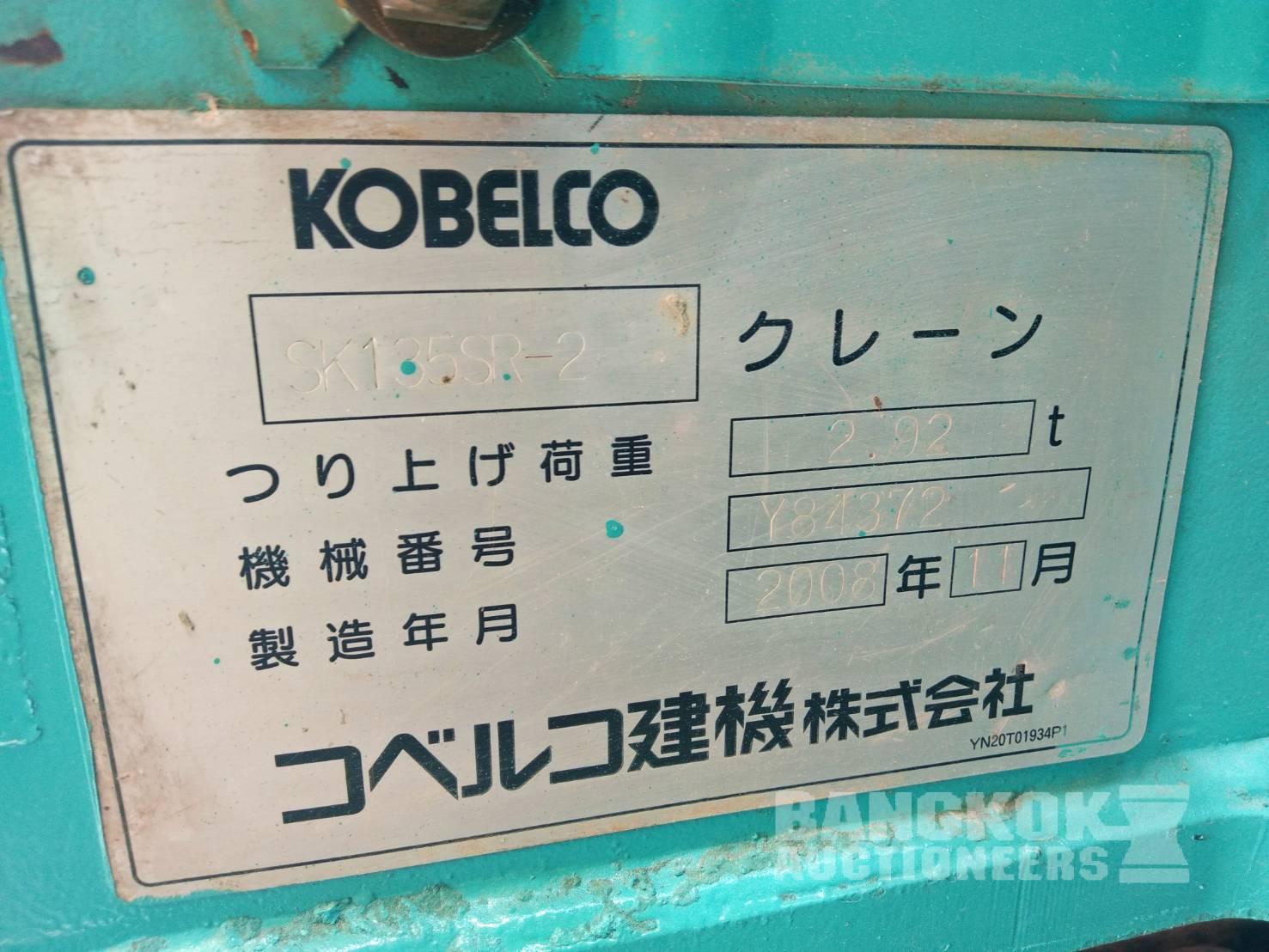 รถขุด KOBELCO