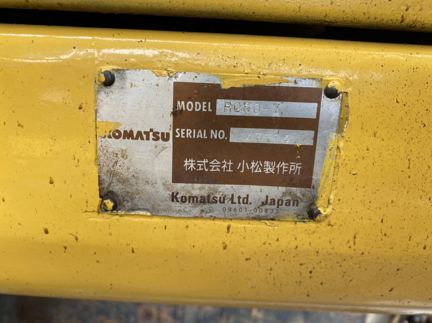 รถขุด KOMATSU