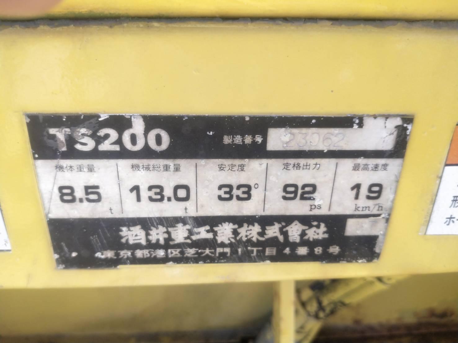 SAKAI-TS200-23062