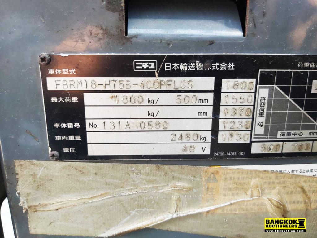 NICHIYU-FBRM18-H75B-400PFLCS-131AH0580(Logo2)