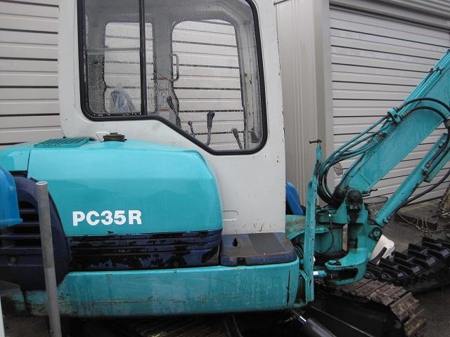PC35R-8 -3508 (3)
