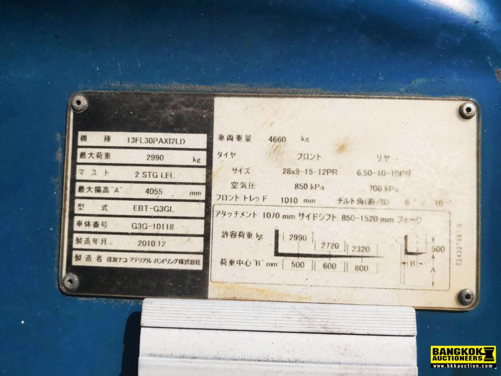 SUMITOMO-13FL30PAXI2LD-G3G-10118 (Logo2)