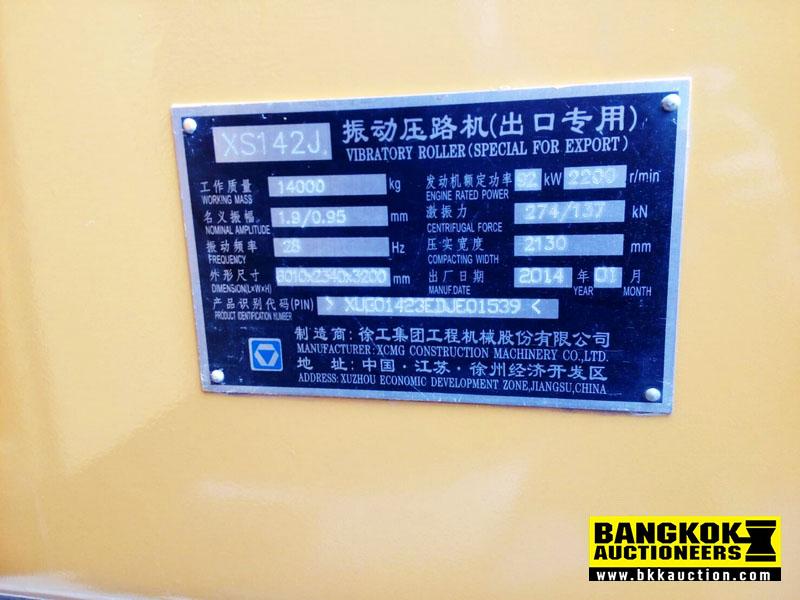 XCMG-XS142J-01539(5)