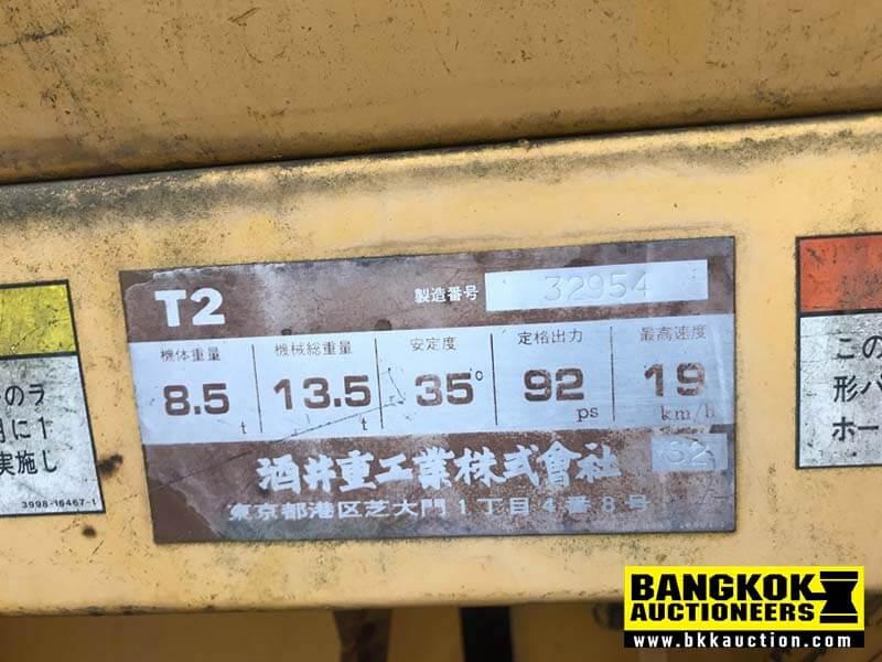 SAKAI-T2-32954 (2)