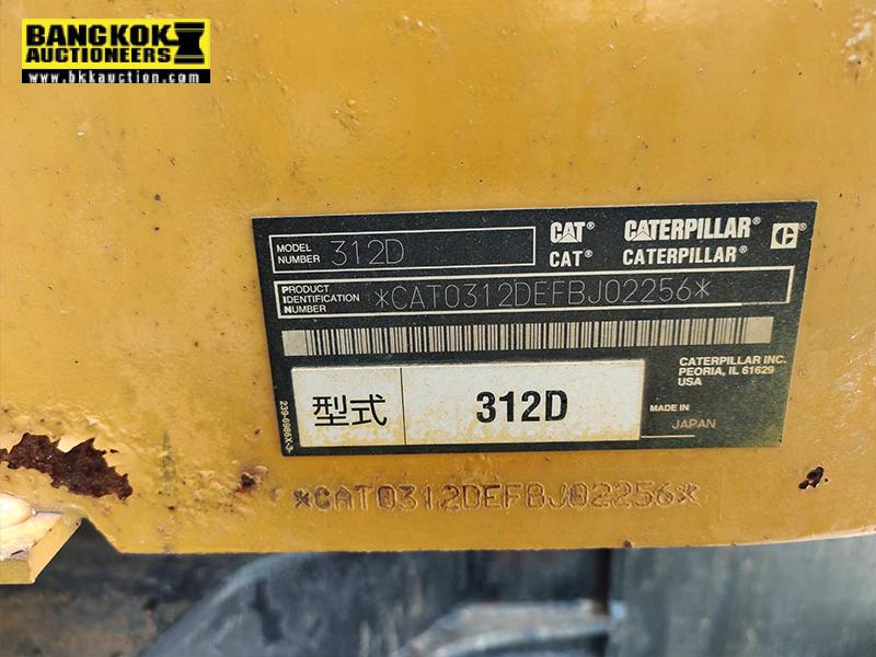 312D-FBJ02256 (3)