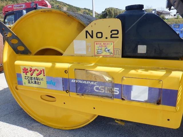 CS125-12330 (5)