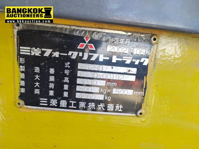 FG28D-F13D-00192-(6)