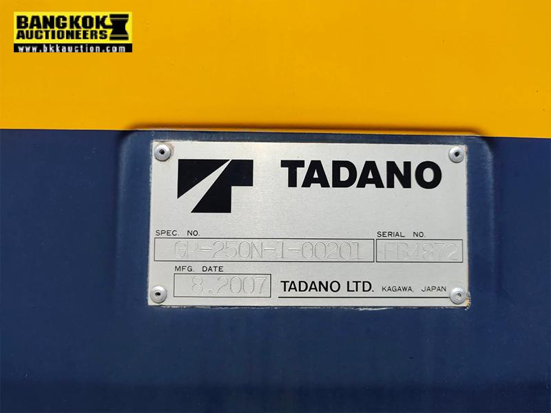 รถเครน TADANO