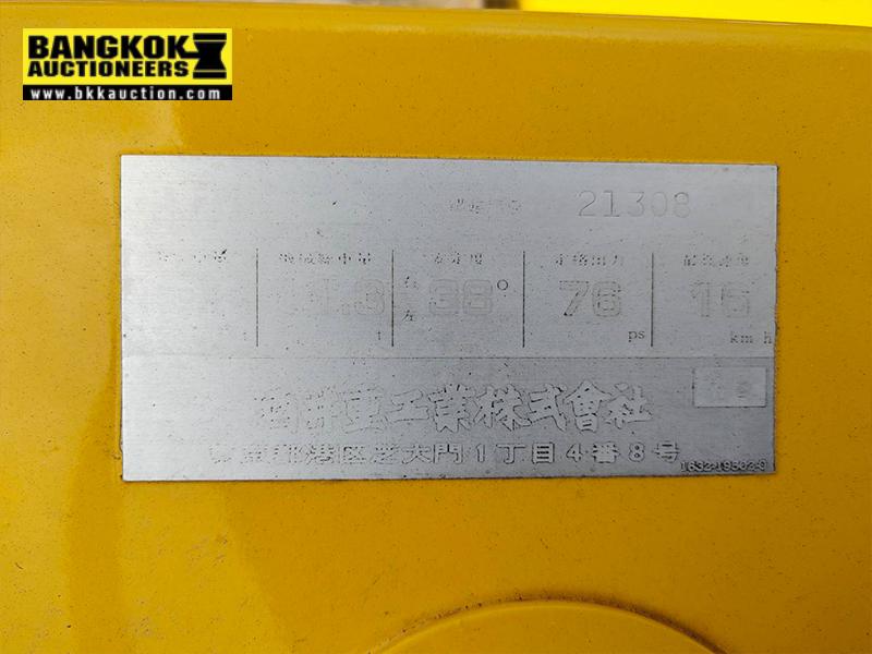 R2V-21308 (4)