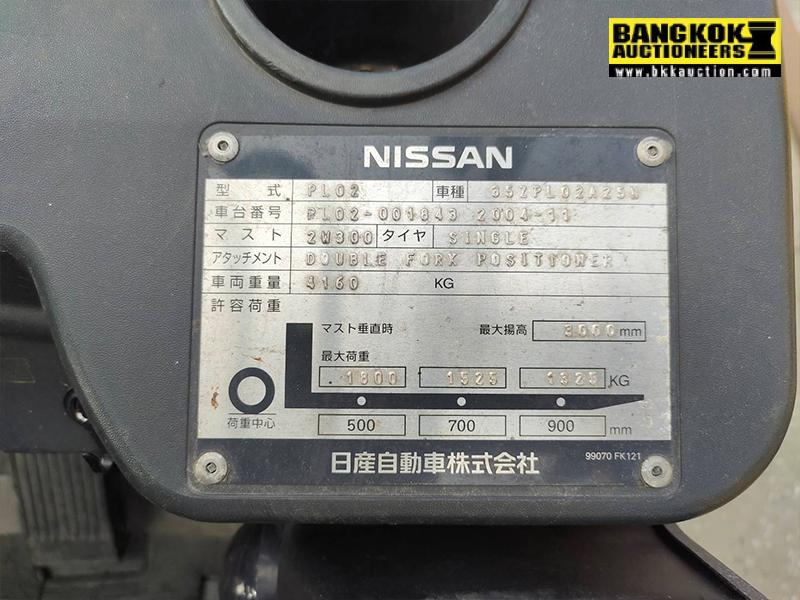 35ZPL02A25W -001843 (4)