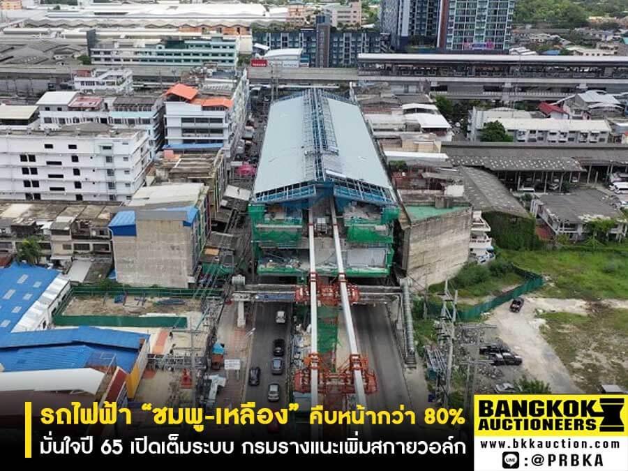 """รถไฟฟ้า """"ชมพู-เหลือง"""" คืบหน้ากว่า 80% มั่นใจปี 65"""