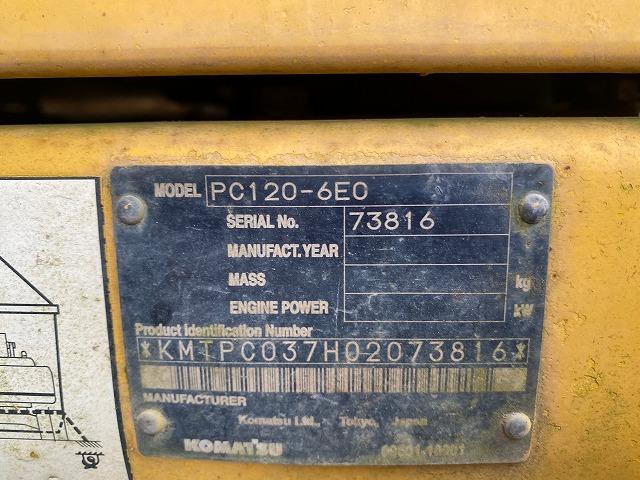 PC120-6EO-73816 (4)