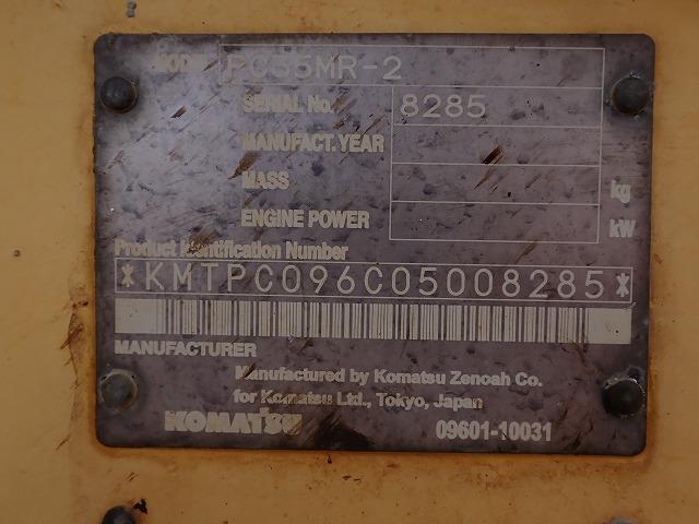 PC35MR-2-8285 (44)