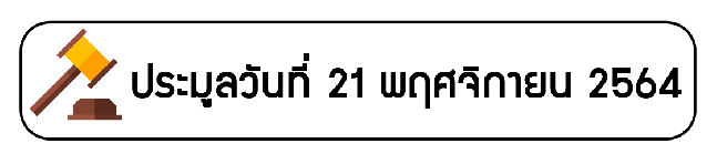11-64