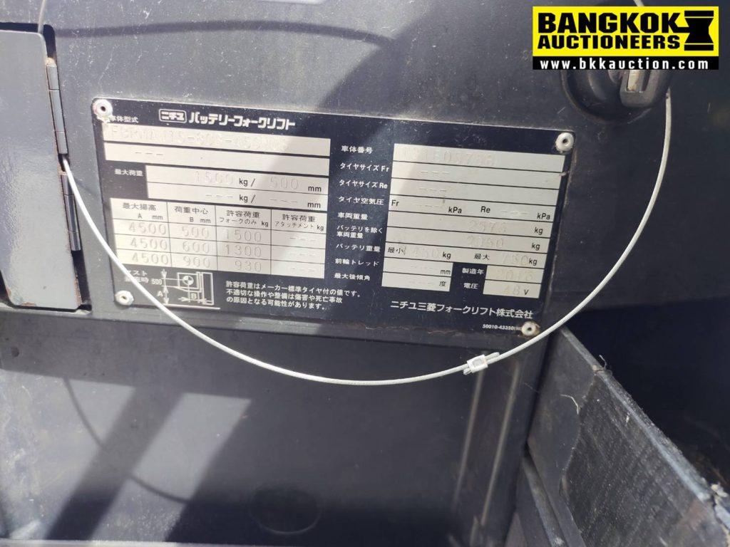 FBRMAW15-80B-450MCS-131E05768 (2)