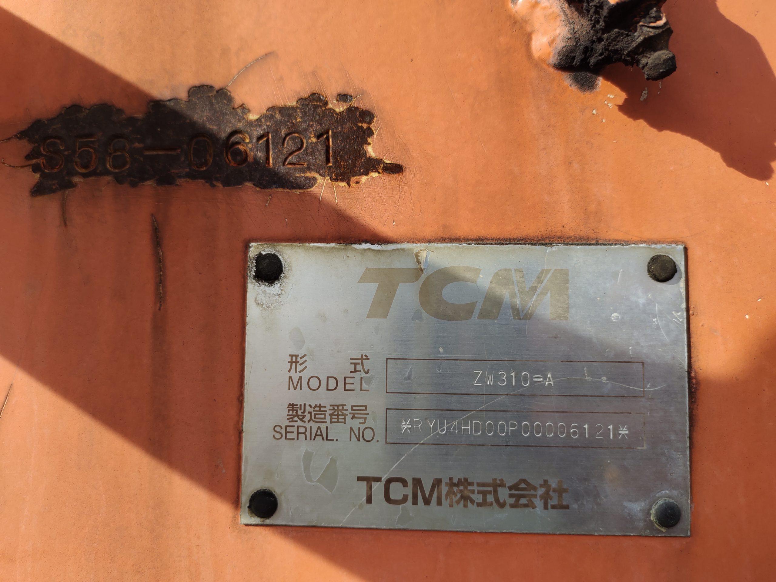 TCM-ZW310A-S58-06121 (5)