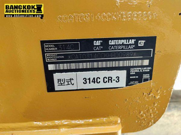 314CCR-3-KHB00989 (3)