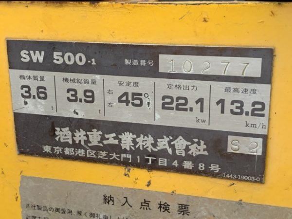 SW500-1-10277 (1)