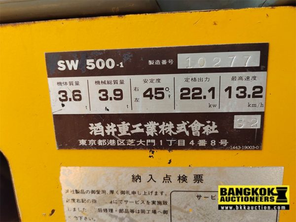 SW500-1-10277(3)