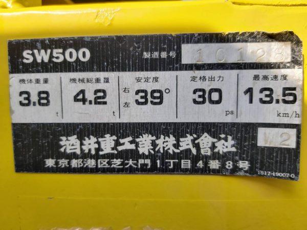 SW500-10128(3)